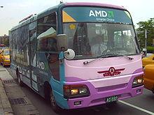 AMD 宣传车