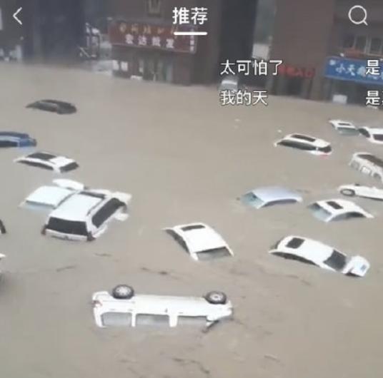 RE: 听说河南地铁5号线全淹了,是真的吗?